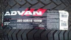 Yokohama Advan ST V802. Летние, без износа, 1 шт