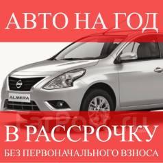 адрес: купить авто без первоначального взноса в красноярске фамилий всех писателей