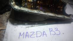 Поддон. Mazda Demio, DW5W, DW3W Mazda Revue, DB3PA, DB5PA