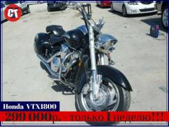 Honda VTX 1800. 1 800 куб. см., исправен, птс, без пробега. Под заказ