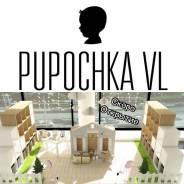 Администратор-продавец. Pupochka (ИП БАБИНА ИЮ). Улица Полетаева 6