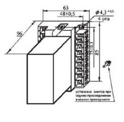 Реле промежуточное двухпозиционное РЭП-38Д -1(2)