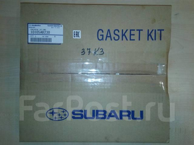 Ремкомплект двигателя. Subaru Legacy, BL9, BP9, BPH Subaru Forester, SH9L, SH9 Двигатель EJ255