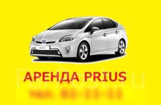 Аренда автомобилей в Хабровске от 1000 рублей