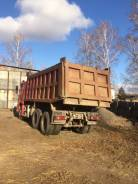 Howo. Продаётся ховик, 9 726 куб. см., 25 000 кг.