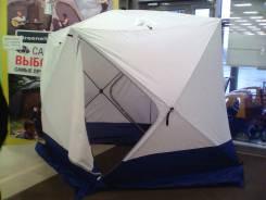 Зимняя палатка КУБ 1.8м. *1.8м. *1.95м