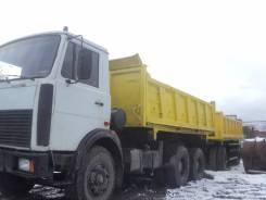МАЗ. самосвал 20т., 14 560 куб. см., 20 000 кг.