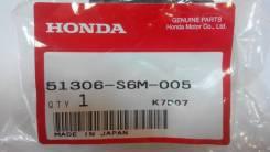 Втулка стабилизатора. Honda Integra, LA-DC5, ABA-DC5