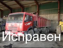 FAW CA3312. Продается ., 8 600 куб. см., 29 000 кг.