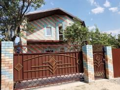 Кирпичный дом в Супсехе 120 кв. м. на 3 сотках. Жолоба, р-н Супсех, площадь дома 120 кв.м., централизованный водопровод, отопление газ, от агентства...