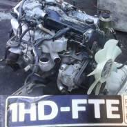 Двс в разбор 1HD-FTE TLC 100 2004г.
