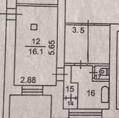 Сдам в аренду офисное помещение Фрунзе проспект 133/1. 56 кв.м., проспект Фрунзе 133/1, р-н Советский
