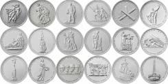 Набор из 18 монет 70 лет победы в ВОВ
