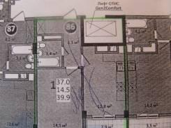 1-комнатная, улица Островского 170. Центральный, агентство, 42 кв.м.