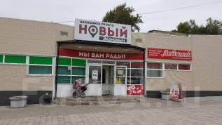 Магазин с арендаторами. Калараша 3а, р-н Индустриальный, 271 кв.м.