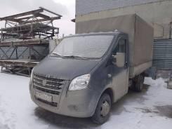 ГАЗ Газель Next. Газель некст, 2 700 куб. см., 3 000 кг.