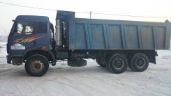 FAW. Продам J5 3312, 10 000 куб. см., 30 000 кг.