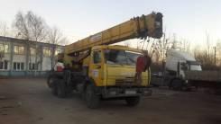Ивановец КС-45717К-1. Ивановец 25 тонн, кс-45717К-1, 10 850 куб. см., 25 000 кг., 21 м.