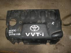 Защита двигателя пластиковая. Toyota: Allion, Platz, ist, Allex, Vios, WiLL Vi, Corolla, Probox, Yaris Verso, Raum, Echo Verso, WiLL Cypha, Succeed, b...