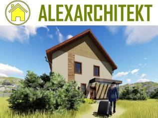 A 66x3 AlexArchitekt Уютный дом. 100-200 кв. м., 2 этажа, 5 комнат, комбинированный