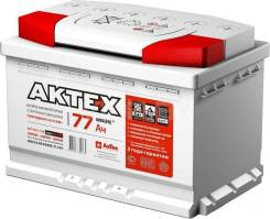 Aktex. 77 А.ч., Прямая (правое), производство Россия
