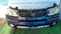 Ноускат. Toyota Corolla Spacio, AE115, AE115N Двигатель 7AFE