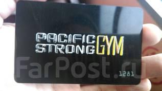 Продам абонемент в спорт зал PacificStrongGYM