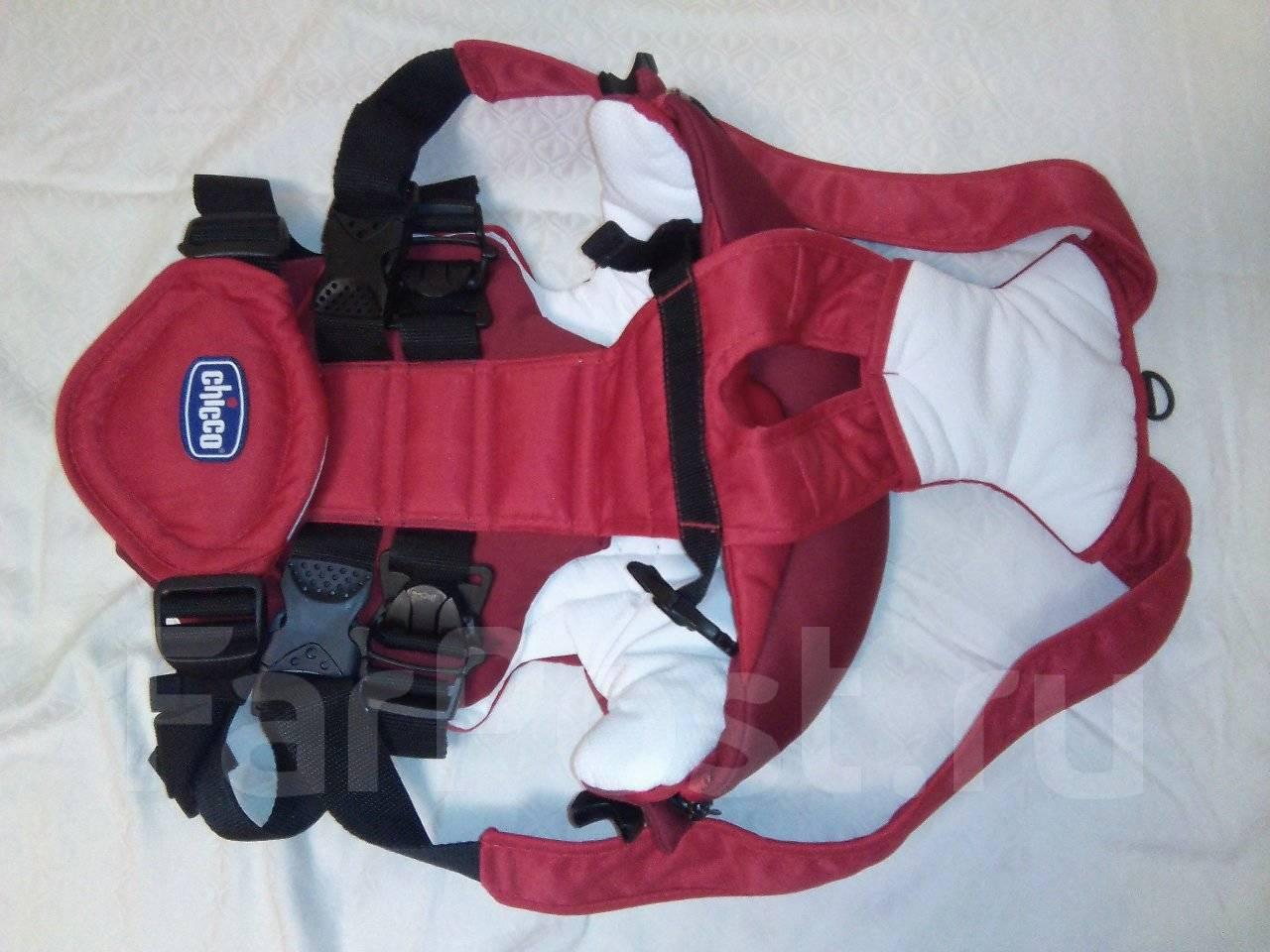 Барахолка санкт петербург рюкзак для переноски детей недорогой велорюкзак
