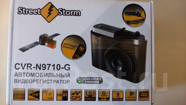Street Storm CVR-N9710-G
