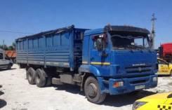 Камаз 65117. Зерновозы , 8 980 куб. см., 17 000 кг.