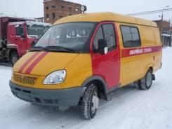 ГАЗ 2705. Автомомобиль аварийной службы на шасси Газель 2705., 2 750куб. см.