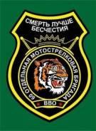 Военнослужащий по контракту. В/ч 16871. Приморский край