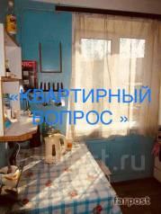 Комната, улица Днепровская 14. Столетие, агентство, 15 кв.м.