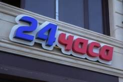 Объемные вывески, 3D буквы, Изготовление и монтаж любой Рекламы