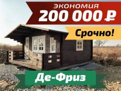 """Участок в СНТ """"Речное"""" с выгодой более 200 000 рублей!. 1 000 кв.м., собственность, электричество, вода, от агентства недвижимости (посредник)"""