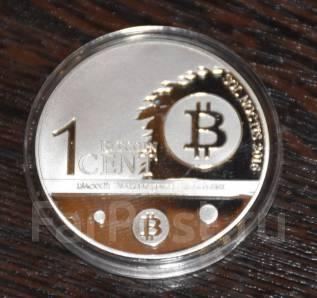 Монета Биткоин цент (Bitcoin BTC) отличный подарок для майнера