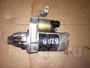 Стартер. Honda CR-V, RD1, RD2 Двигатели: B20B, B20B2, B20B3, B20B9, B20Z1, B20Z3