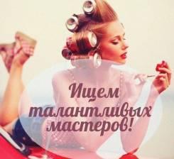 Парикмахер. ИП Катюжинская Надежда Михайловна. Улица Борисенко 4