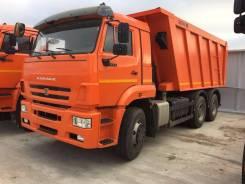 Камаз 6520-6041-43. , 11 740 куб. см., 20 000 кг.