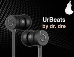 Beats urBeats