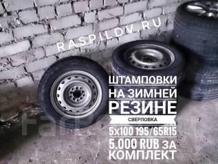 Продам колеса на зимней резине. x15 5x100.00