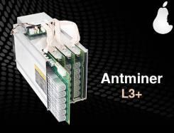 Майнер Antminer L3 Plus (L3+). Магазин iMarket. Рассрочка платежа. Под заказ