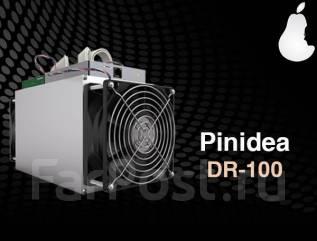 Pinidea Miner DR-100. Магазин iMarket. Рассрочка платежа. Под заказ
