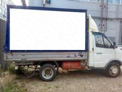 ГАЗ 3302. Продается ГАЗ, 2 400 куб. см., 1 500 кг.