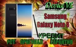 Samsung Galaxy Note 8. Новый