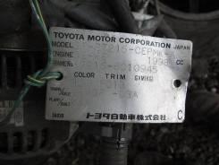 АКПП. Toyota Caldina, ST215G, ST215W, ST215 Toyota Carina, ST215 Двигатели: 3SGE, 3SGTE, 3SFE, 3SGELU