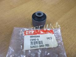 Сайлентблок амортизатора CVHO9 CTR (4066)