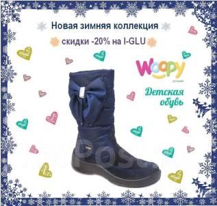 Cтильная правильная обувь Woopy