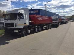 Услуги перевозки сыпучих грузов