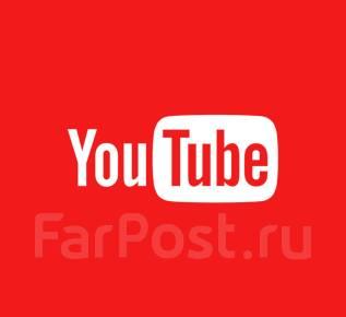 Мастер-класс «Дешевая реклама в Youtube». Запускаем за 2 дня!